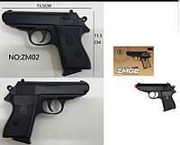 Детский пистолет ZM 02 металл+пластик.кор.16*12 см