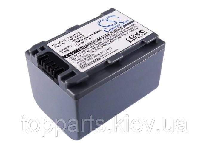 Аккумуляторная батарея CameronSino для фото/видео Sony NP-FP70, 1360mA