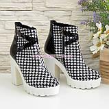 """Женские демисезонные ботинки на белой тракторной подошве, кожа """"гуси"""", фото 4"""