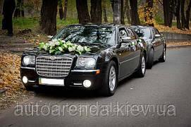 Автомобили на свадьбу