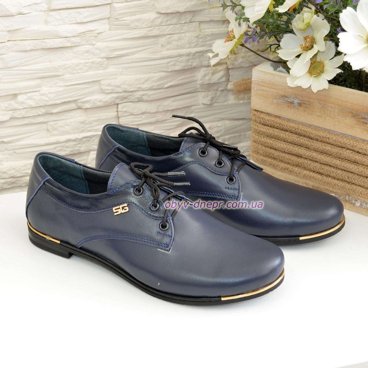 Туфли женские кожаные на шнуровке, цвет синий