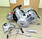 Двигун Альфа / Дельта-110см3 52,4 мм АЛЬФА ЛЮКС механіка, фото 2