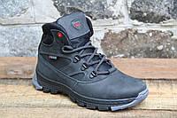Зимняя детская спортивная обувь из натуральной кожи WALKER 00331 черный крейзи