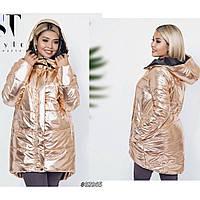 Куртка женская с металический блеском батал размеры 50-52-54-56-58-60 цвет золото