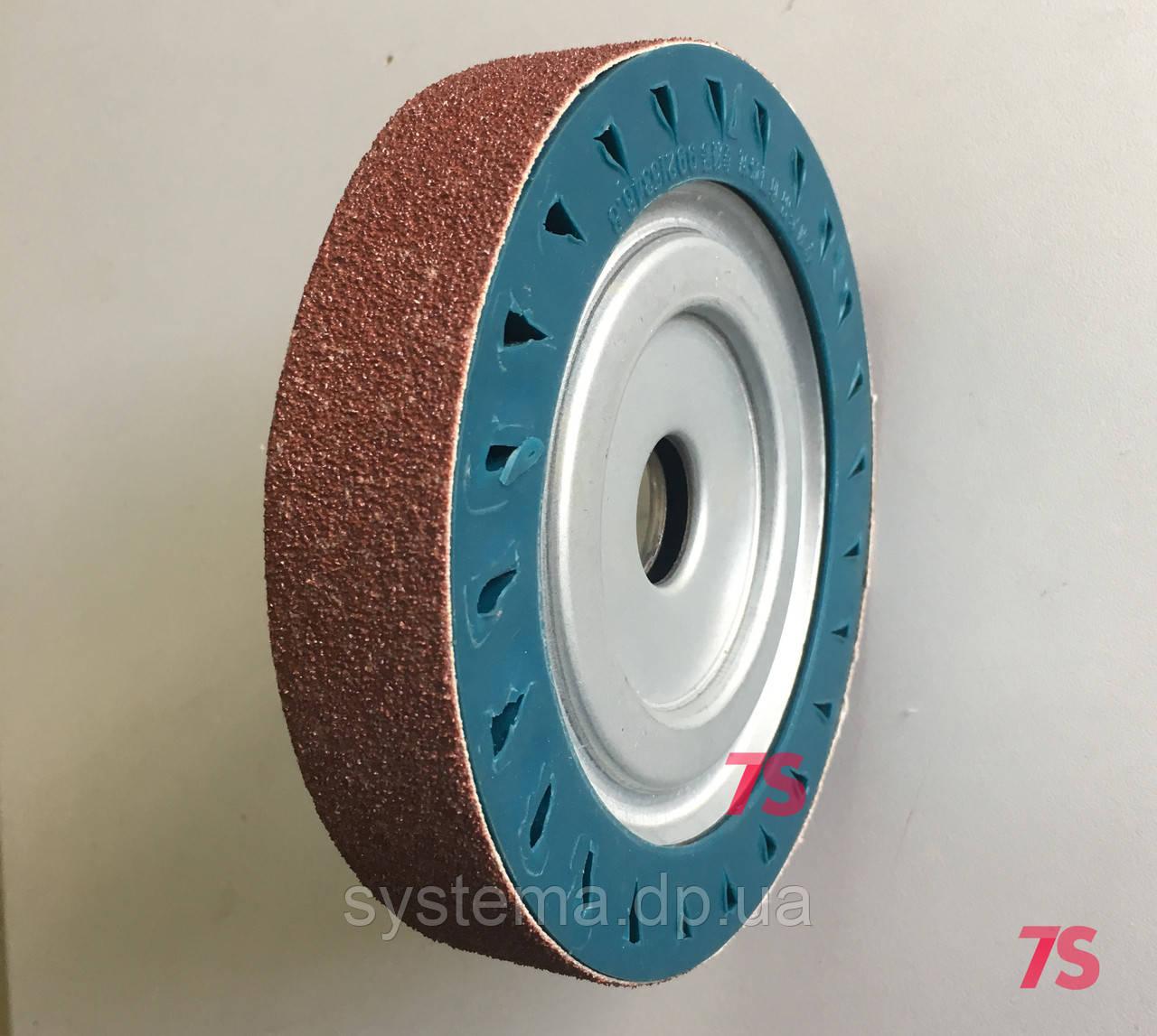 Шлифовальный барабан д. 150х30х25,4 мм, для лент 30х471-475 мм, расширяющийся от вращения