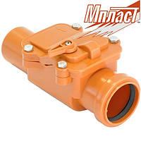 Запорный клапан д.50 Мпласт
