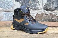 f11823f6d Зимняя детская спортивная обувь из натуральной кожи WALKER 00333 Черный