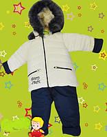 Зимний детский комбинезон и куртка. Размеры 104, 110, 116