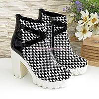"""Женские демисезонные ботинки на белой тракторной подошве, кожа """"гуси"""""""
