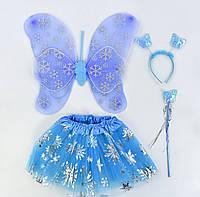 Карнавальний набір Метелик 4 предмета: спідниця, крила, жезл, ободок
