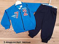 700e228a432b Спортивный костюм детский стильный принт на мальчика 2-4 года, купить оптом  со склада