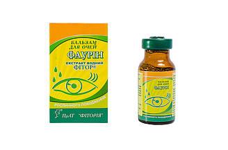 """Глазные капли """"Фаурин""""10 мл с пипеткой- при лечении катаракты, блефарите, синдроме утомленных глаз"""