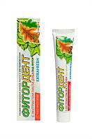 Зубная паста «Extrafresh» 50 мл-  содействует укреплению десен, предотвращает и ликвидирует их кровоточивость