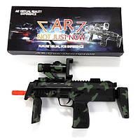 Игровой автомат AR Game Gun G04, фото 1