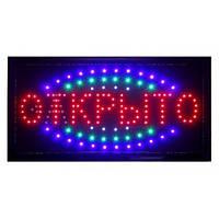 """Вывеска светодиодная """"Открыто, """"Led Sign Board Open C 60*40, Рекламные светодиодная табличка, Табло рекламное"""