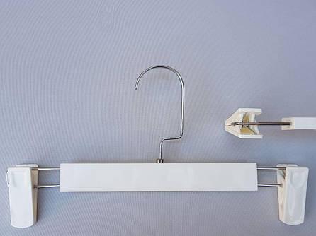 Плечики пластмассовые для брюк и юбок белого цвета (глянцевые), 30,5 см