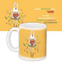 Кружка с принтом Прикольные Самая вредная еда – чай! (KR_NASR031)