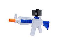 Игровой автомат AR Game Gun G13
