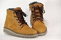 Зимняя детская обувь из натуральной кожи и меха W02