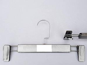 Длина 31 см.Плечики вешалки пластмассовые с прищепками зажимами для брюк и юбок цвета темного серебра