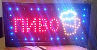 """Светодиодная вывеска """"Пиво"""", Led Sign Board Beer 48*25, Рекламное табло, LED светодиодная панель"""