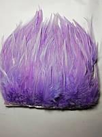Перьевая тесьма из перьев петуха. Цвет Сиреневый. Перо 10-15см. Цена за 0,5м.