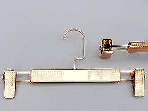 Довжина 30 см. Плічка вішалки пластмасові з прищіпками затискачами для брюк і спідниць кольору червоного золота