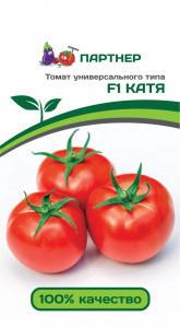 Томат Катя F1 0,05г