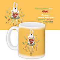 Кружка с принтом Прикольные Найшкідливіша їжа – чай! (KR_NASU037)
