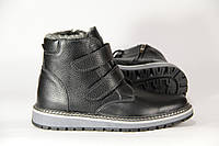 Зимняя детская обувь из натуральной кожи и меха W 011
