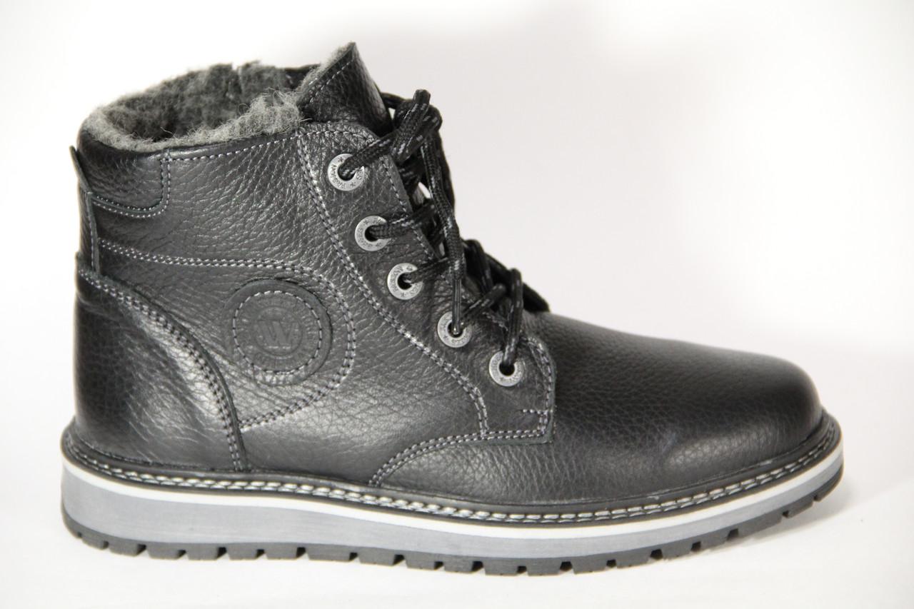 Зимняя детская обувь из натуральной кожи и меха W021