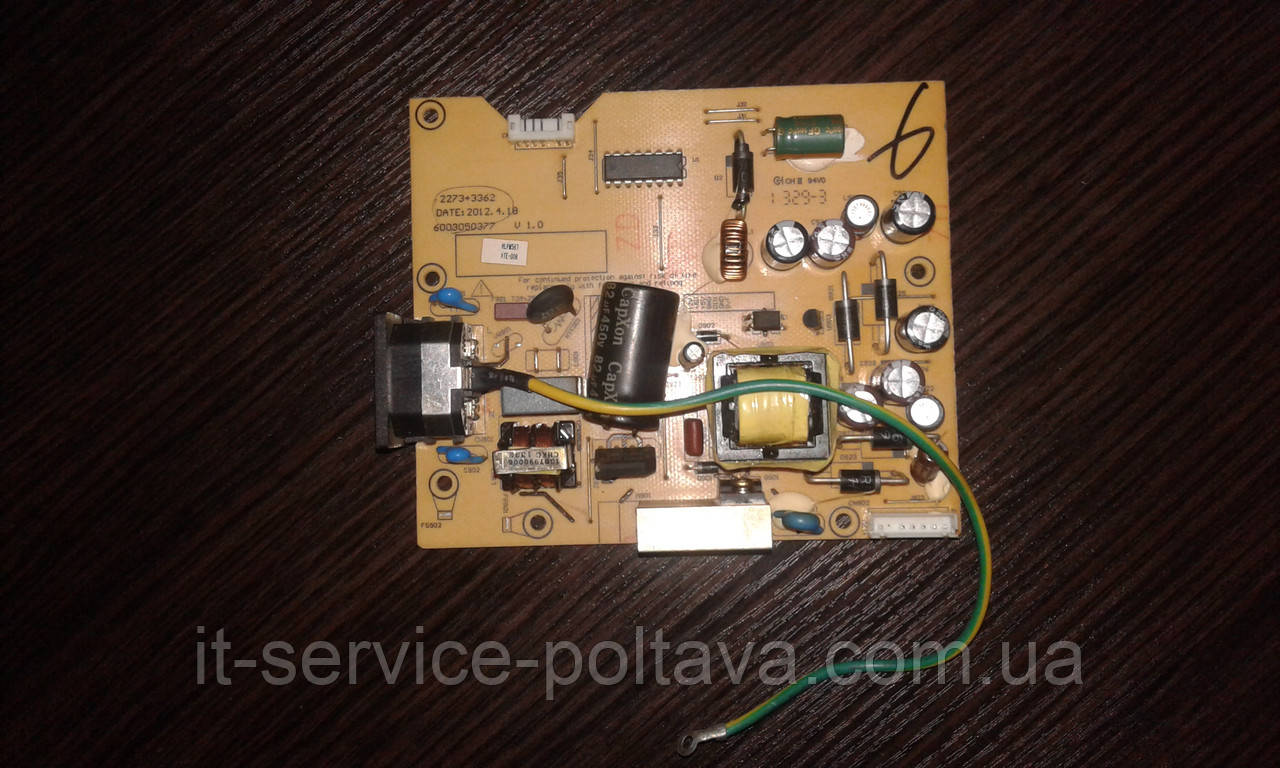 Power Board high-pressure plate 2273+3362 6003050377