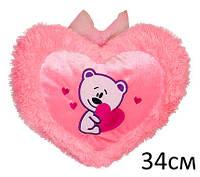 Подушка сердце маленькое  34 см.