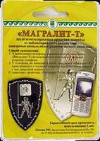 Магралит Т Арго -  антиэлектромагнитная накладка на мобильный телефон на основе шунгита, убирает излучение