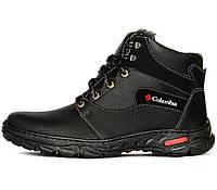 Ботинки Columbia в Северодонецке. Сравнить цены, купить ... 7c3454c3194