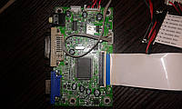 HannsG HL229DPB Шасси (Main Board): rtd2271w-a1.4-6003010087, фото 1