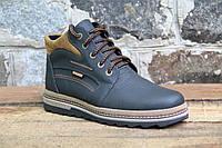Мужские ботинки из натуральной кожи WAL 46 RED