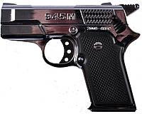 Зажигалка карманная Пистолет