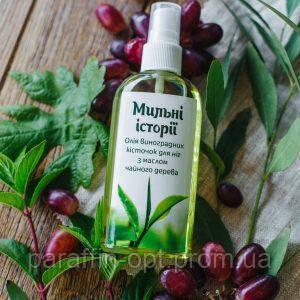 Олія виноградних кісточок для ніг Чайне дерево, фото 2