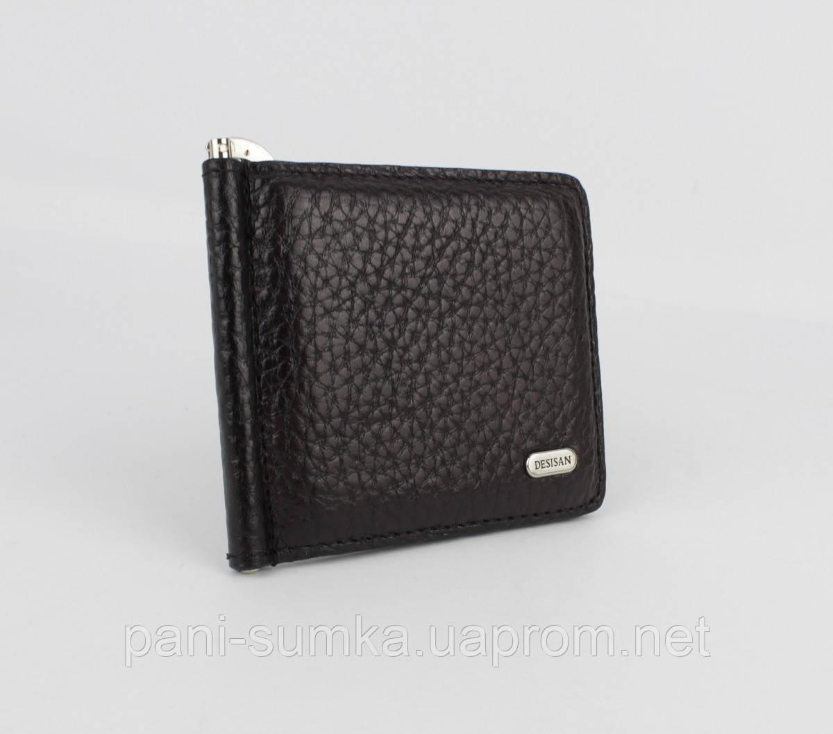 Купюрник-зажим для денег магнитный кожаный Desisan 208-1 черный