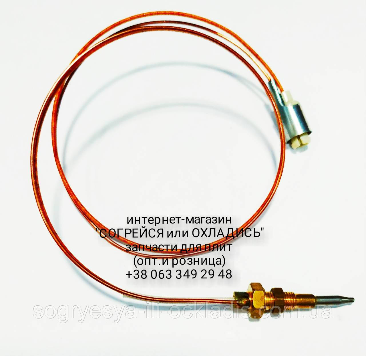 Термопара конфорки для газовых плит и варочных поверхностей ELECTROLUX M6 L-500мм код товара:7063