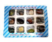 Набор кулонов из натуральных камней (12шт)
