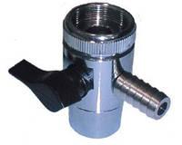 Дивертор переключатель верхний металлический с муфтой для фильтра Арго, для внутренний и наружной резьбы крана