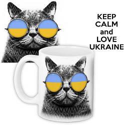 Кружка з принтом Україна Keep calm and love Ukraine (KR_15M047)