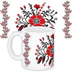 Кружка с принтом Квітка 330 мл (KR_UKR029)