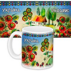 Кружка з принтом Україна 330 мл (KR_UKR039)