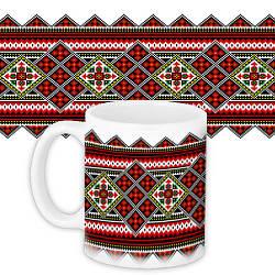 Кружка с принтом Український орнамент 330 мл (KR_UKR043)