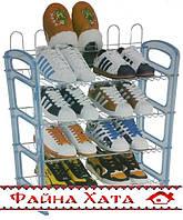 Подставка для обуви на 4 полки