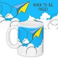 Кружка с принтом Украина Born to be free! (KR_UKR112)