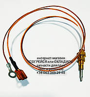 Термопара конфорки для газовых плит и варочных поверхностей INDESIT, ARISTON M6 L-500мм. код сайта: 7061